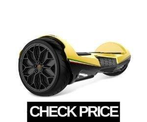 Lamborghini Fastest Hoverboard